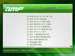<b><font color='#006600'>雨林木风 Ghost XP SP3 纯净版 V2011.04</font></b>