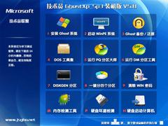 電腦技術員聯盟 Ghost Xp Sp3 裝機版 V5.8