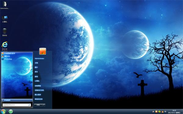 月圆之夜win7桌面主题图片