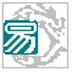 股票補倉成本計算器 V1.2 綠色版
