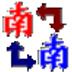 http://img4.xitongzhijia.net/150109/53-150109114055532.jpg