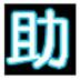 http://img4.xitongzhijia.net/150113/46-15011316342U25.jpg