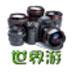 http://img1.xitongzhijia.net/150119/46-150119152A3G0.jpg