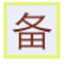 http://img3.xitongzhijia.net/150213/52-150213163355G5.jpg