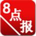 http://img1.xitongzhijia.net/150317/58-15031G14TR25.jpg