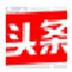 http://img1.xitongzhijia.net/150401/52-150401163A0252.jpg