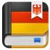 德语助手 V12.0.8