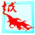 http://img1.xitongzhijia.net/150414/52-15041416094aT.jpg