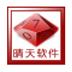 双色球分析选号软件 V8.1