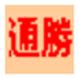 http://img4.xitongzhijia.net/150513/52-1505131P151510.jpg