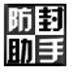 http://img1.xitongzhijia.net/150526/52-1505261A642310.jpg
