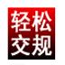 http://img5.xitongzhijia.net/150710/66-150G0113350219.jpg