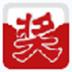 http://img2.xitongzhijia.net/150817/63-150QG45921527.jpg