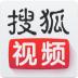 搜狐视频HD v5.1.0