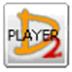 D-Player(街舞) v2.0 多國語言版
