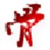 骨头QQ空间自动留言软件 V1.0 绿色版