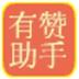 http://img2.xitongzhijia.net/151116/70-151116145250641.jpg