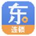 小东家连锁收银软件 V1.4.1 官方安装版