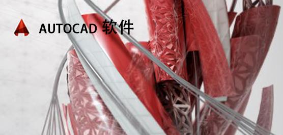 AutoCAD軟件官方免費下載_AutoCAD2007_AutoCAD2010 64位下載