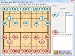 象棋巫师 V5.52.0.0 官方安装版