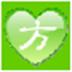 千草方医药管理系统 V7.82 零售版