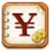 金蝶随手记 V2.7.2