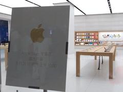 濟南蘋果零售店今日首開:果粉通宵排隊