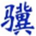 http://img1.xitongzhijia.net/160524/51-160524154I1G0.jpg