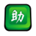 阿里先锋 V5.9.133 专业版