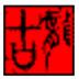 古龙群侠传全功能内存修改器 V1.03 绿色版