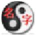http://img3.xitongzhijia.net/170215/51-1F215134404123.jpg
