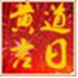 http://img2.xitongzhijia.net/170217/51-1F21G12254D4.jpg