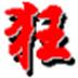 http://img2.xitongzhijia.net/170217/70-1F21FU425158.jpg