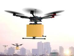 微软投资无人机领空信息服务初创公司AirMap