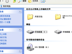 WinXP系统如何建立网上邻居?