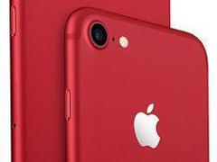 苹果CEO库克:国行红色iPhone收入也将捐给防艾滋基金