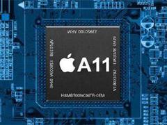 苹果A11处理器下月量产,台积电年底拟备货1亿颗