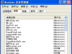 XP系统打开Word文档提示Windows找不到文件该怎么解决?