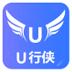 U行侠U盘启动盘制作工具 V4.0.0.0 官方安装版