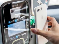 支付宝:杭州5000辆公交可以直接刷支付宝了