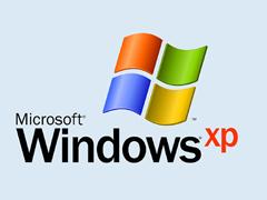 业界良心!微软再为Windows XP发布安全补丁