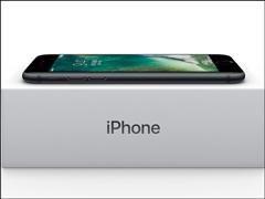 给高通致命一击!苹果请求美国联邦法院裁定高通芯片授权协议无效