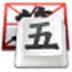 QQ五筆輸入法 V2.2.339.400