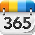 365日歷PC版 V2014.5.756