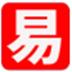 易特仓库管理软件 V15.1 单机版