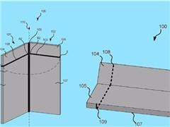 微软又曝新专利:可折叠设备专利