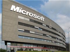 比尔盖茨捐款价值46亿美元微软股票:今年最大捐款