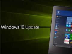 微软Win10一周年14393.1613正式版更新内容一览