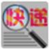 晨曦快递批量查询高手 V109.0 绿色版