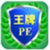 http://img2.xitongzhijia.net/170831/51-1FS1102610294.jpg